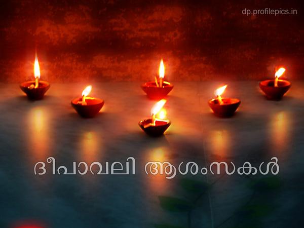 Deepavali Ashamsakal Images Malayalam
