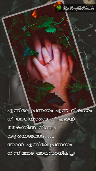 malayalam love status