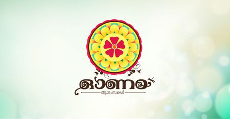 onam pictures, onam greetings, onam dp