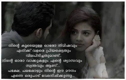Malayalam Love Quotes Unique Malayalam Love Quotes  Malayalam Dp