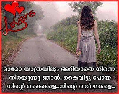 Malayalam  love sad romantic quotes for facebook whatsapp