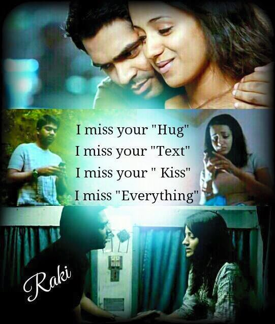 Tamil Movie Images With Love Quotes Dp