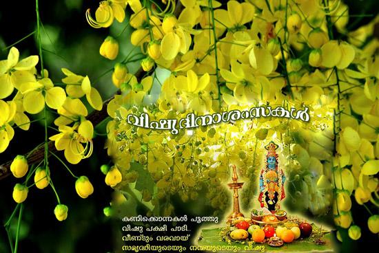 vishu profile pictures
