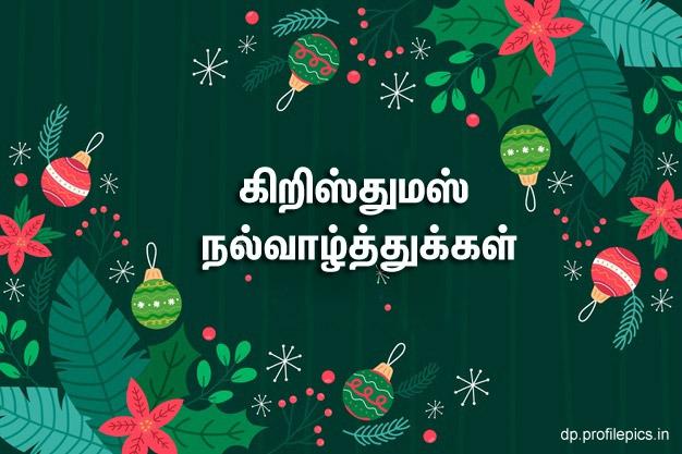 tamil christmas status
