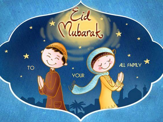 eid ul adha dp