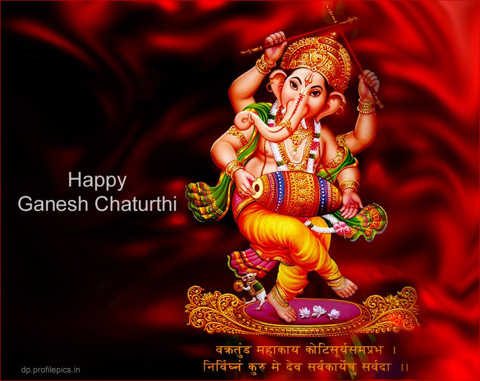 Ganesh Chaturthi DP Profile Pics