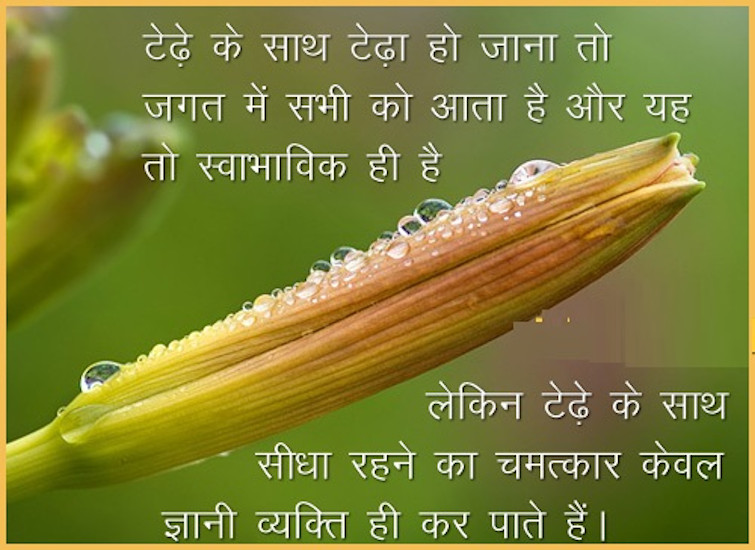 Sad Heart Touching Quotes About Life In Hindi 38722 Usbdata