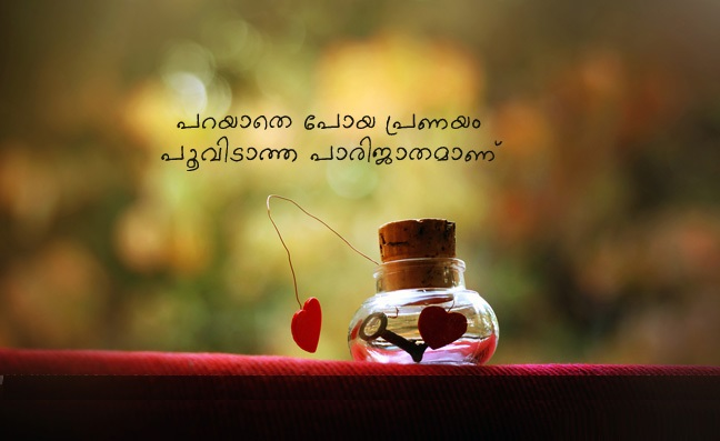 Malayalam Love Quotes For Facebook Whatsapp Malaylam Love Dp For Whatsapp Facebook Discover and share sad love quotes malayalam. malayalam love quotes for facebook