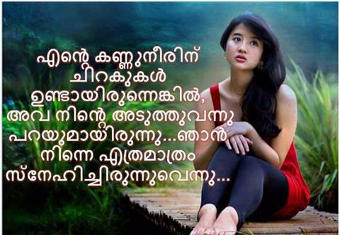 Malayalam True Love Quotes Images For Facebook Archidev