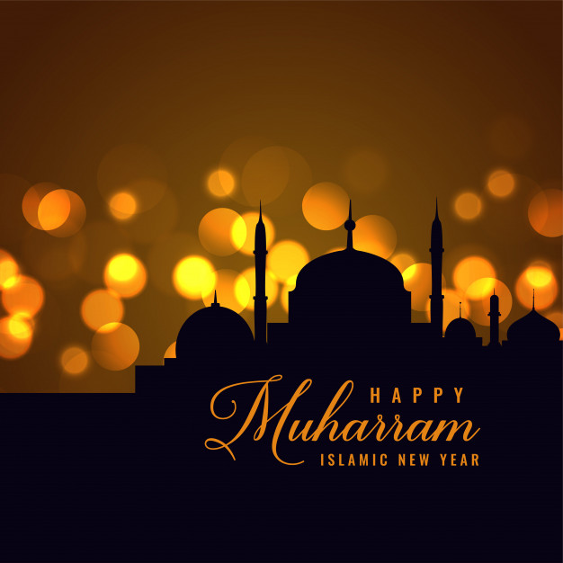 Muharram Islamic Newyear Dp Profile Pictures