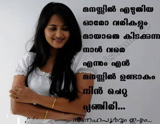 Malayalam quotes malayalam quote images malayalam status quotes malayalam quotes thecheapjerseys Image collections