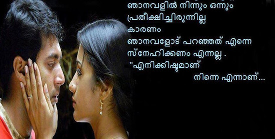 bad things about mobile in malayalam Malayalam words and phrases things won't be too hard even a small effort in malayalam is very impressive--it isn't every day that most malayalees see a.