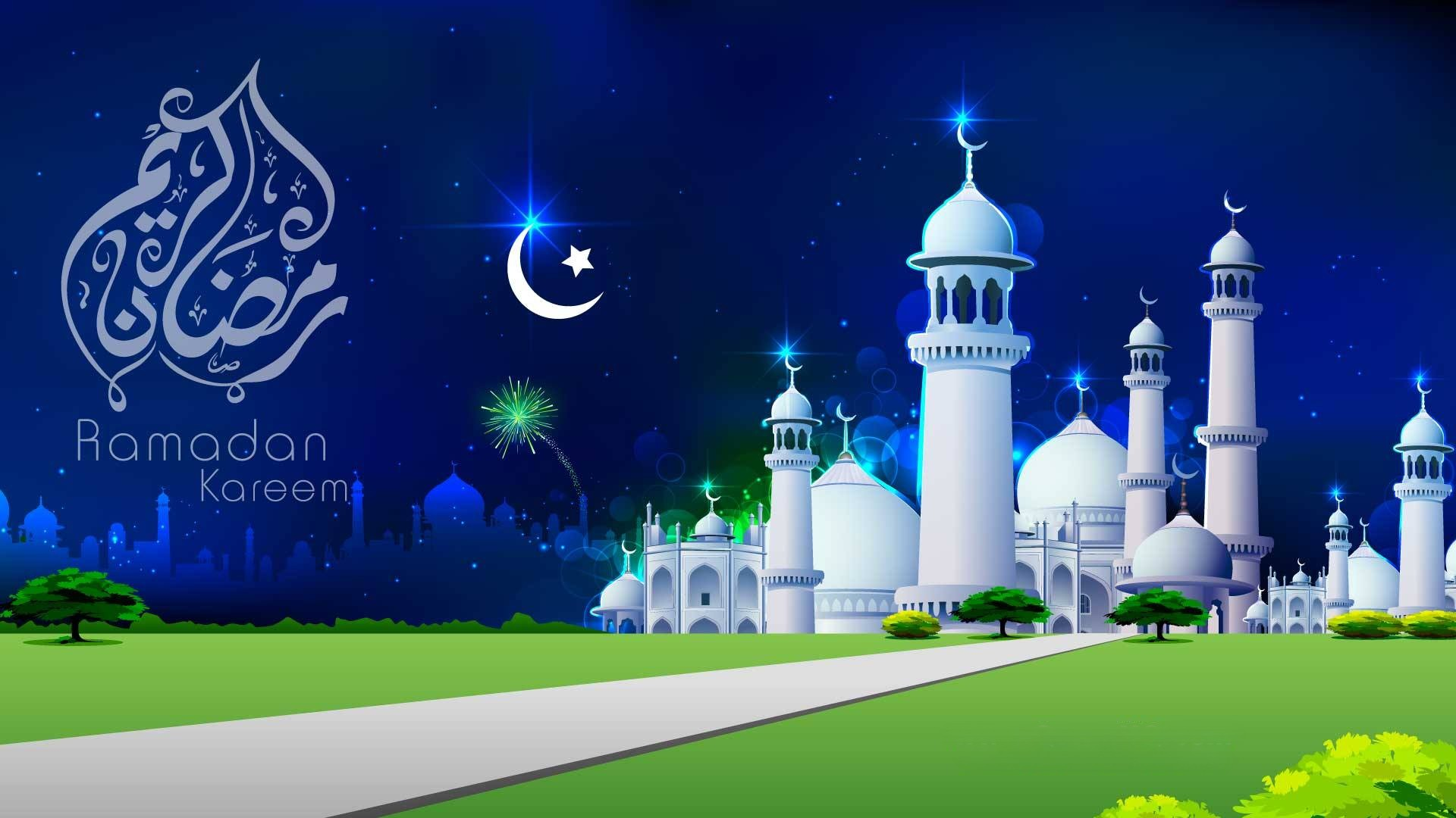 Ramadan Kareem profile pictures dp for whatsapp, facebook