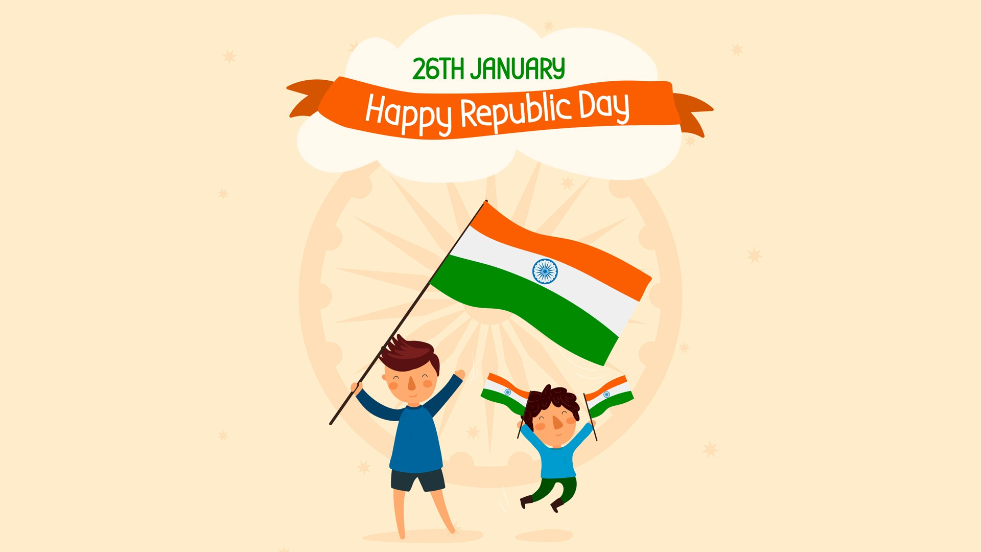 Republic Day Profile Pictures Republic Day Profile Pictures For