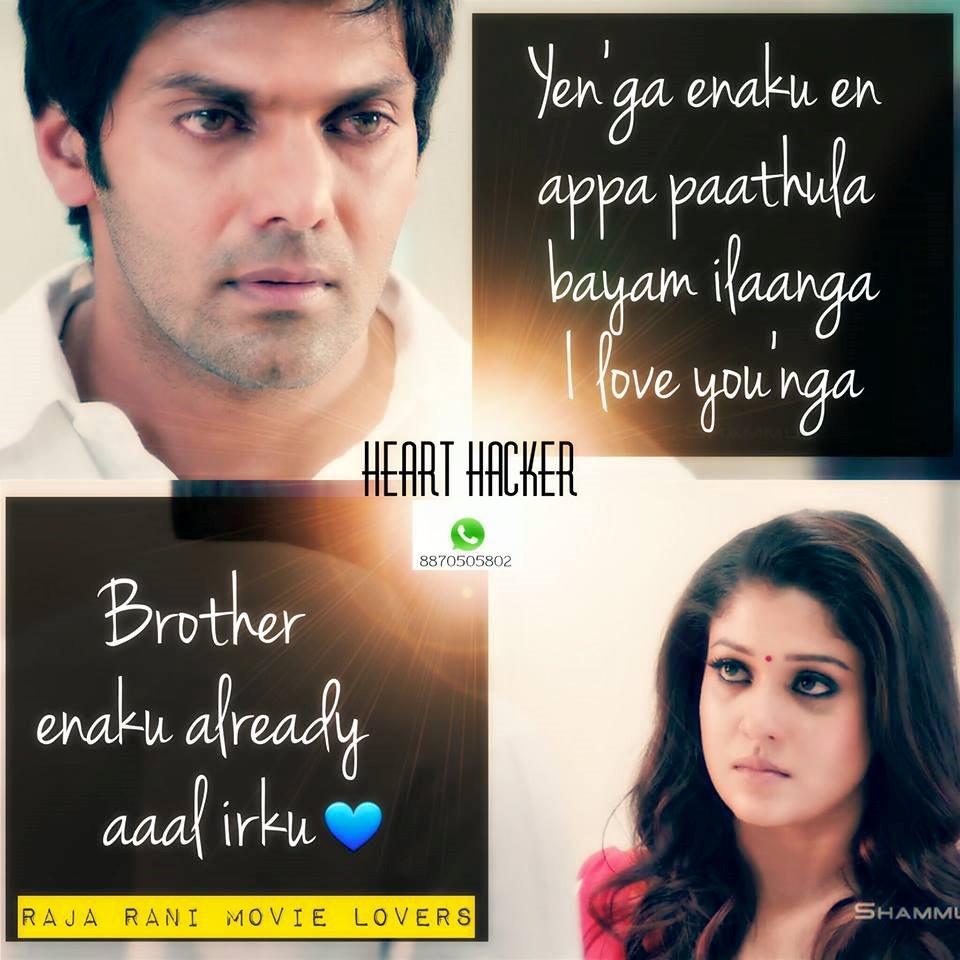 Raja Rani Images With Love Quotes In Telugu 8993036 Joyfulvoicesinfo