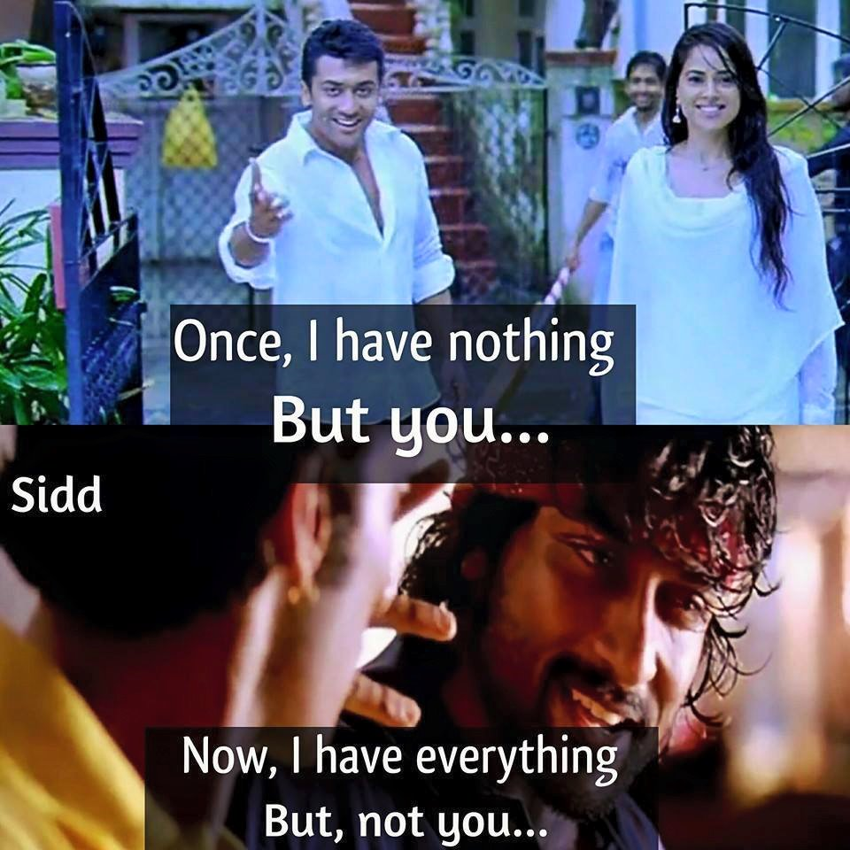 Tamil Movie Quotes Images Facebook Nemetasaufgegabeltinfo