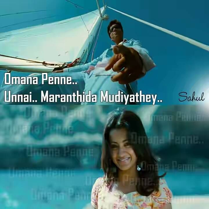 Love Quotes In Tamil Movies And Songs