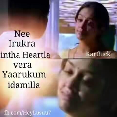 Latest 2017 New Tamil whatsapp dp - Awsomelovedps.com