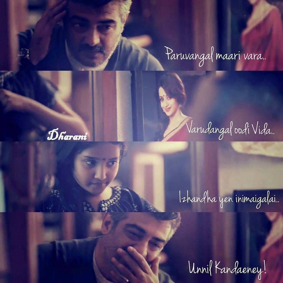 Famous Tamil Movie Love Quotes Pixshark Images Movie Film