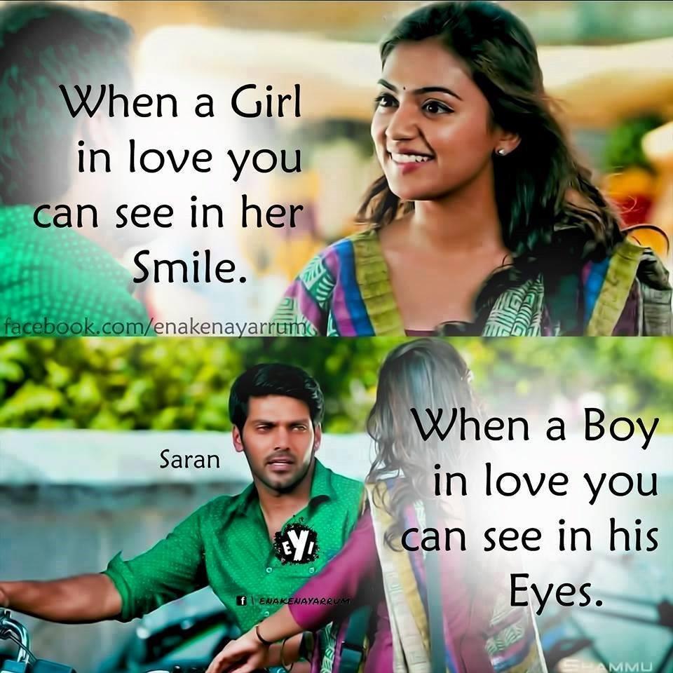 Love is blind پیار تو اندھا ہوتا ہے - Download Facebook