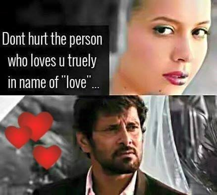 Imágenes De Love Failure Images With Quotes In Tamil Films