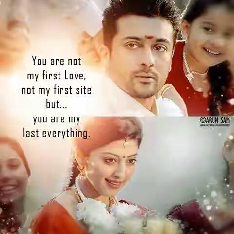 Love Quotes In Tamil Film