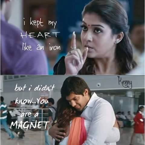 Love Quotes Dp Tamil