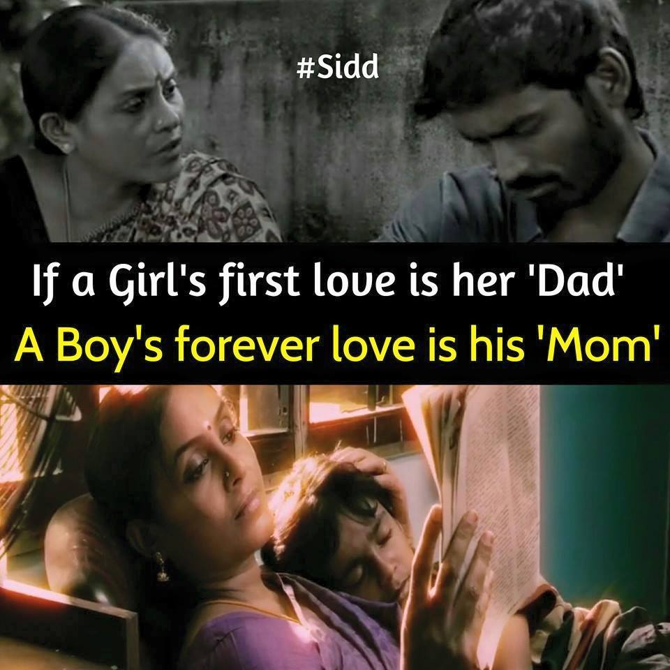 Mother Son Quotes Images In Tamil Best Hd Wallpaper