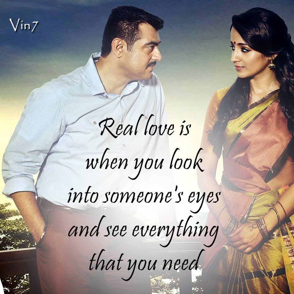 Tamil True Love Quotes Images For Facebook The Christmas Tree