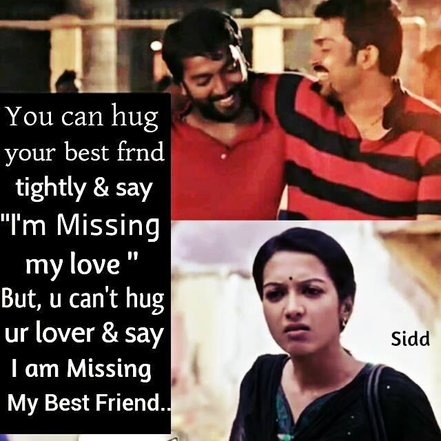 Best Friend Quotes In Tamil With Images