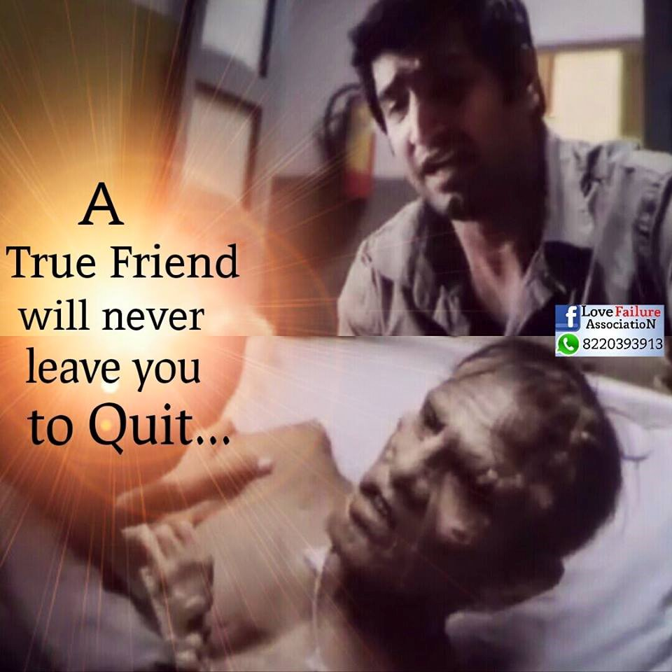 Some Friendship Quotes In Tamil: Tamil Movie Images With Love Quotes For Whatsapp Facebook