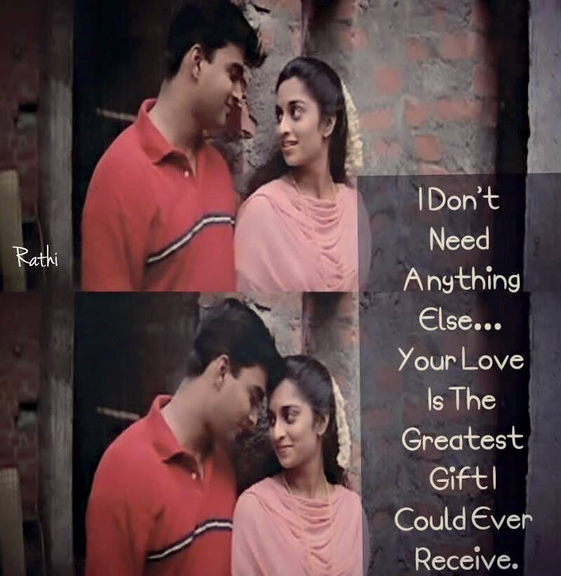 I Need Your Love Quotes In Tamil Ataccs Kids