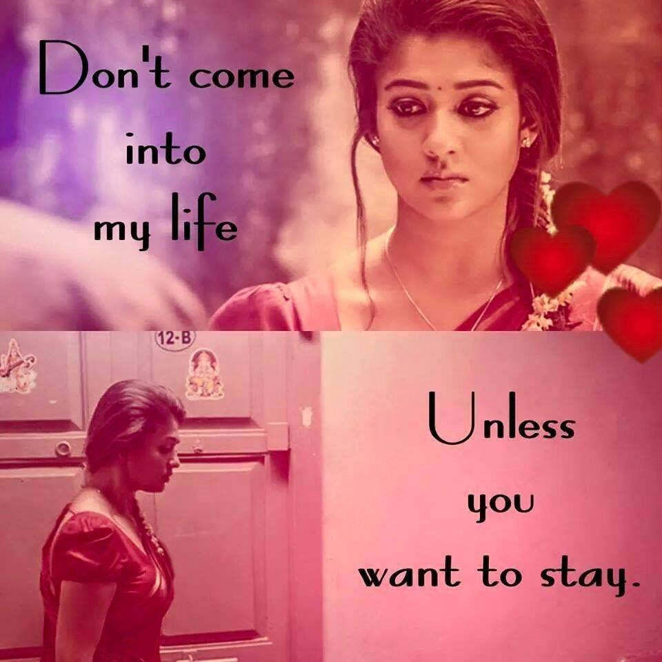 I Hate My Life Quotes In Tamil Film Brad Erva Doce Info