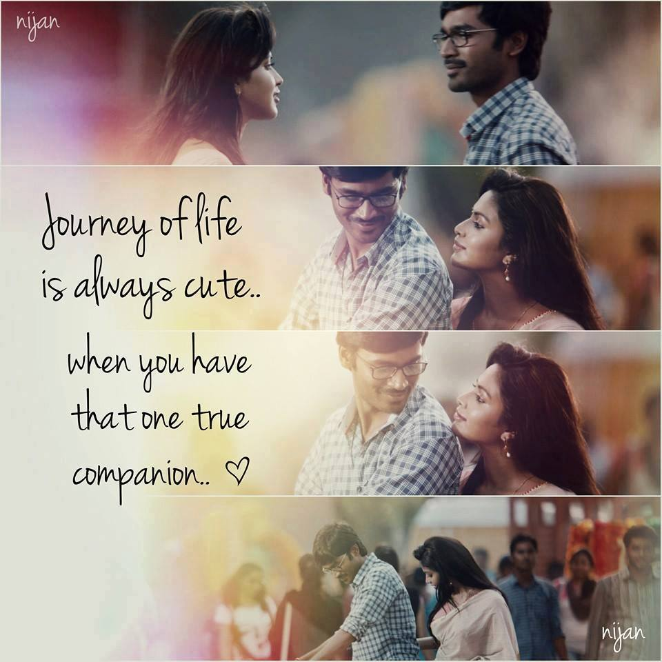 Cute Love Quotes With Tamil Film Images The Christmas Tree