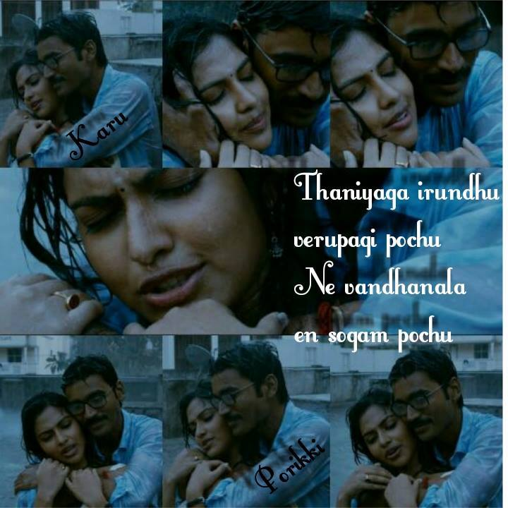 50 Great Lovely Images With Quotes In Tamil Soaknowledge