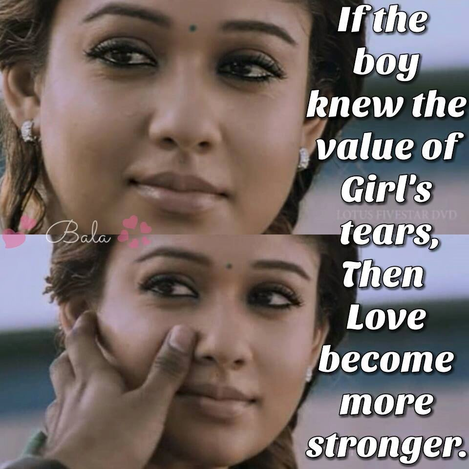 Image Result For Raja Rani Tamil Movie Quotes Y T Deep