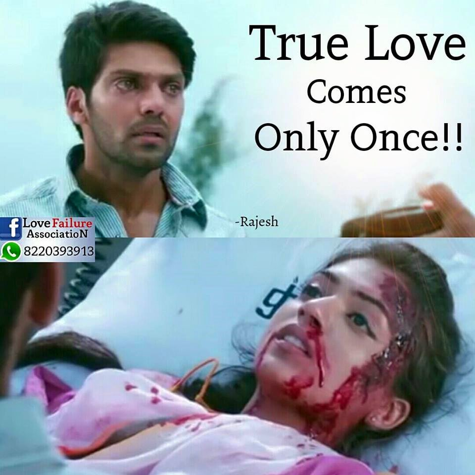 Tamil Movie Images With Love Quotes For Whatsapp Facebook Tamil
