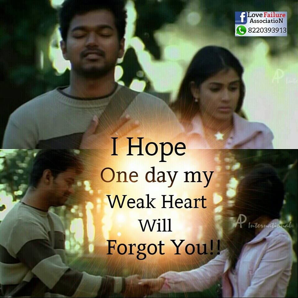 Tamil Movie Images With Quotes Facebook Nemetasaufgegabeltinfo