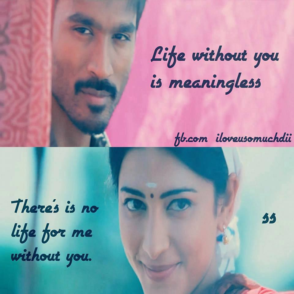 Tamil Love Quotes Feeling Rkwallpaper T Feelings And Girl