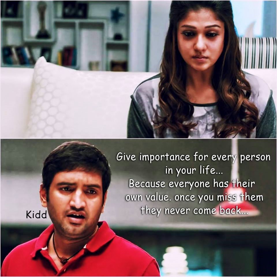 Raja Rani Movie Images With Quotes In Tamil 49627 Loadtve