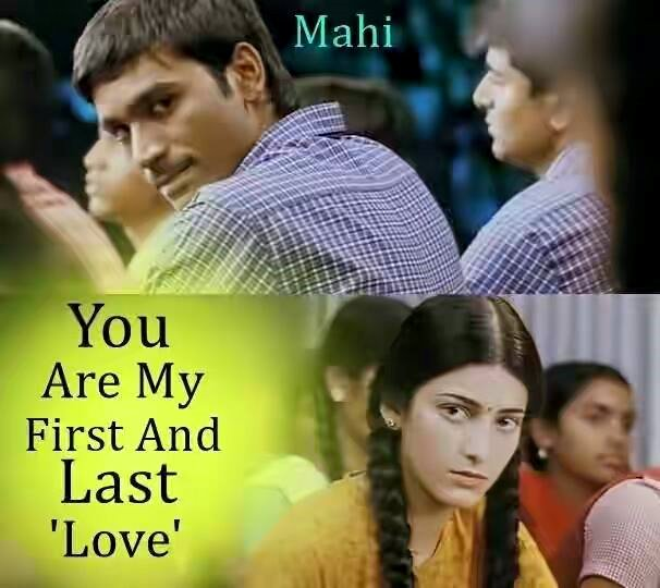 Tamil Cinema First Love Failure Pictures Wwwpicturesbosscom
