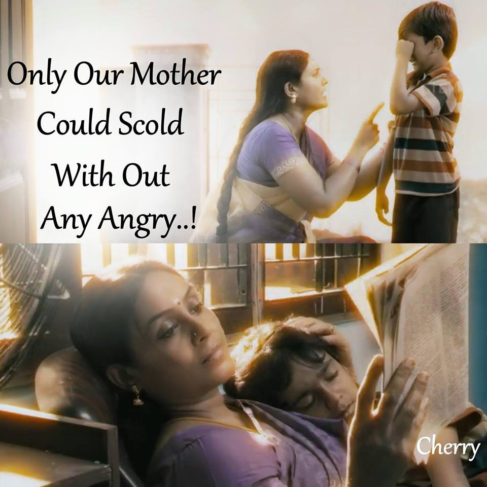 Heart Touching Mother Quotes In Tamil