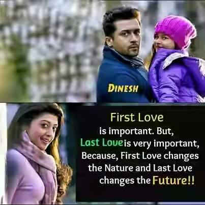 Love Quotes And Images In Tamil