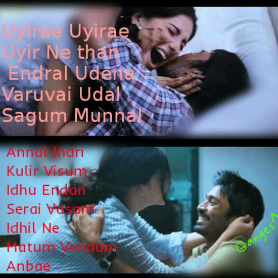 tamil lyrics for whatsapp facebook
