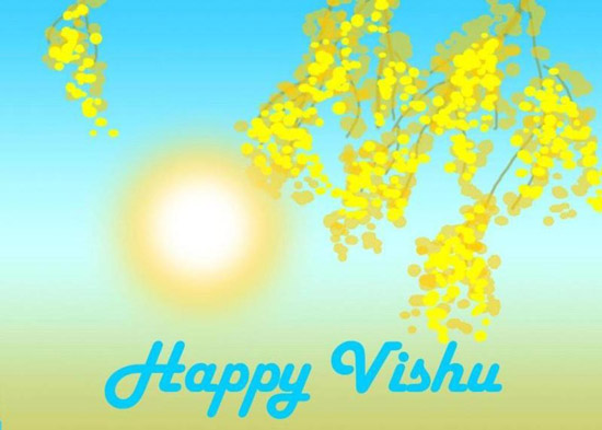 Vishu profile pictures