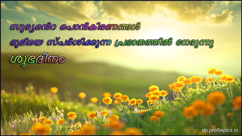 good morning malayalam status