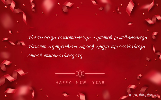 new year malayalam status