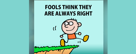 fools status